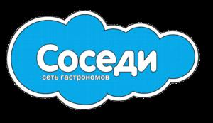 Логотип Соседи