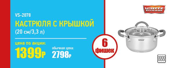 Sosedi_price_100x40mm2