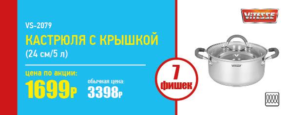 Sosedi_price_100x40mm3