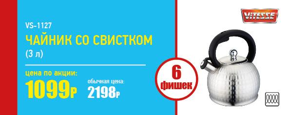 Sosedi_price_100x40mm4