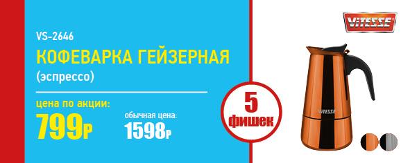 Sosedi_price_100x40mm5