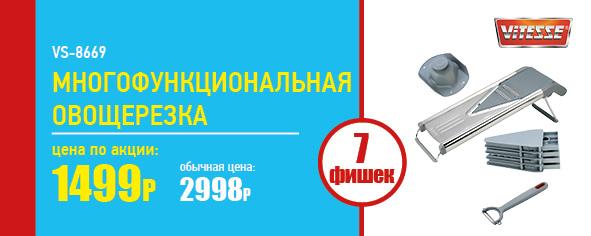 Sosedi_price_100x40mm6