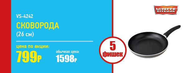 Sosedi_price_100x40mm9