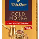 Кофе Tchibo Gold-Mokka по-восточному