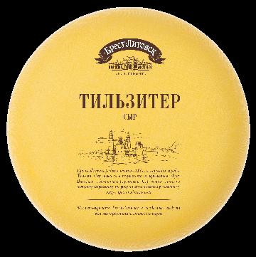 Сыр Брест-Литовский 1кг Тильзитер