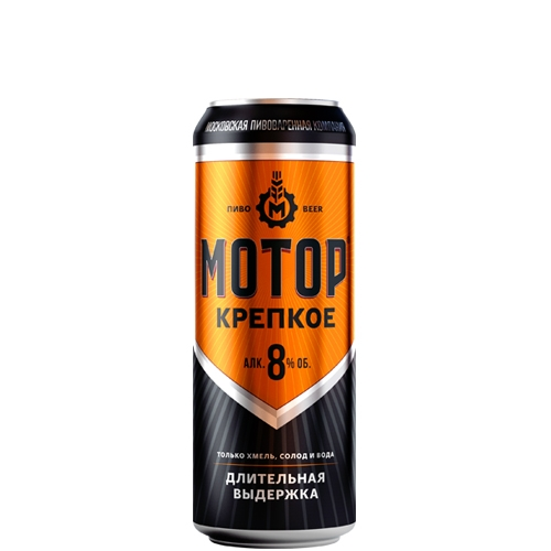 Пиво Мотор 0,45 жб