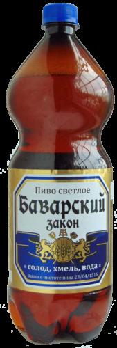 pb_saransk-bavarsky-zakon