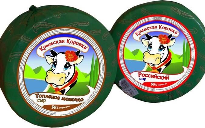 Сыр Крымская Коровка Российский, Топленое молоко
