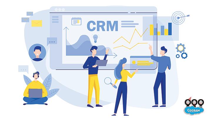 CRM-менеджер
