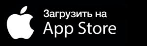 """Ссылка на скачивание мобильного приложения """"Клуб Соседи"""" для iPhone в App Store"""