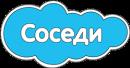Sosedi-logo